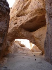 Hazarchishman Natural Arch (Ayub Alavi/Wildlife Conservation Society)