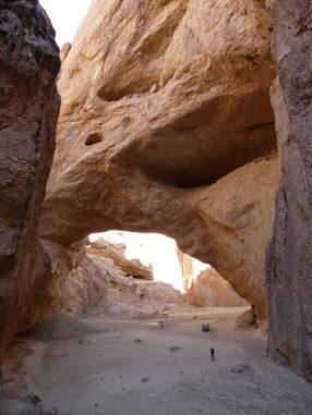 Hazarchishman Natural Arch (Ayub Alavi/Wildlife Conservation Society)