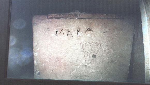 Die MARA Inschrift (James Tabor, University of North Carolina at Charlotte)