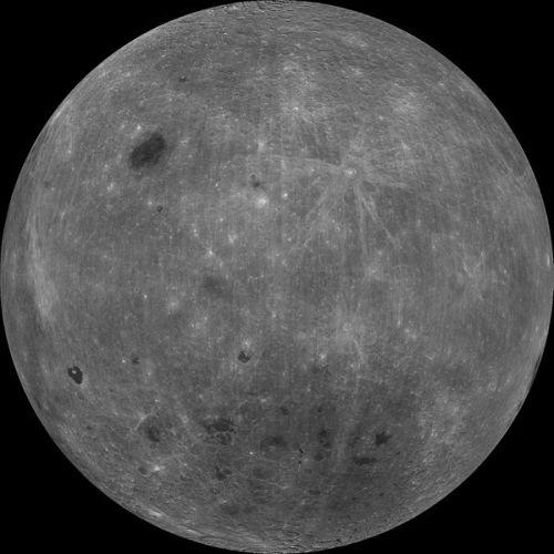 Südpol-Aitken-Becken (Courtesy of NASA / JPL / USGS)